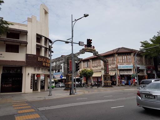 Penang Weekend Trip: Kedai Kopi Ho Ping, Georgetown