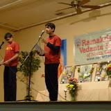 Swami Vivekanandas 150th Birth Anniversary Celebration - SV_150%2B003.JPG