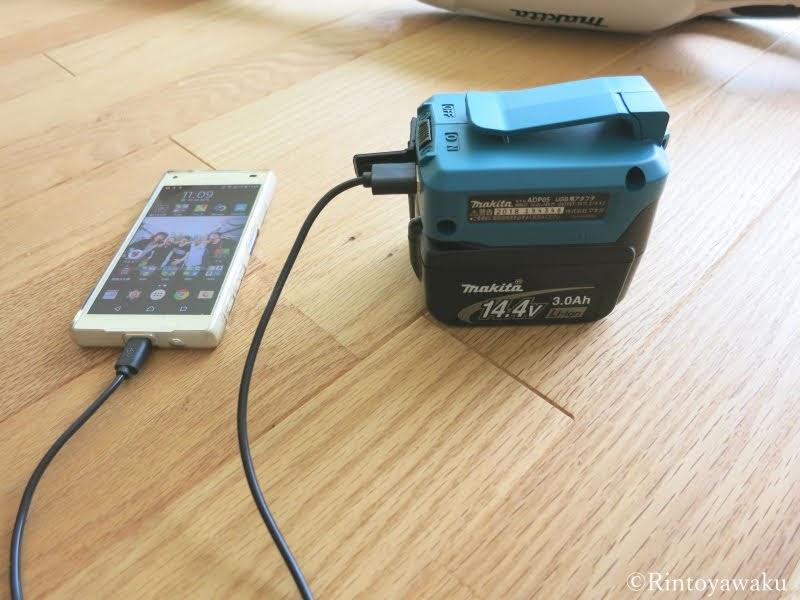 マキタ-USB用アダプタ-充電してみた