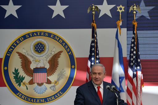 ארוע פתיחת שגרירות ארצות הברית בירושליםראש הממשלה בנימין נתניהוPhoto by Kobi Gideon / GPO