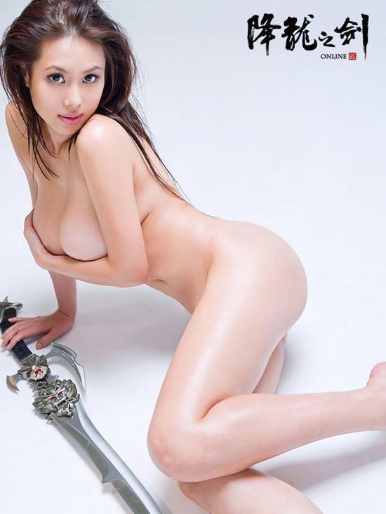 Cháy mắt với cosplay 18+ của Mã Hữu Dung
