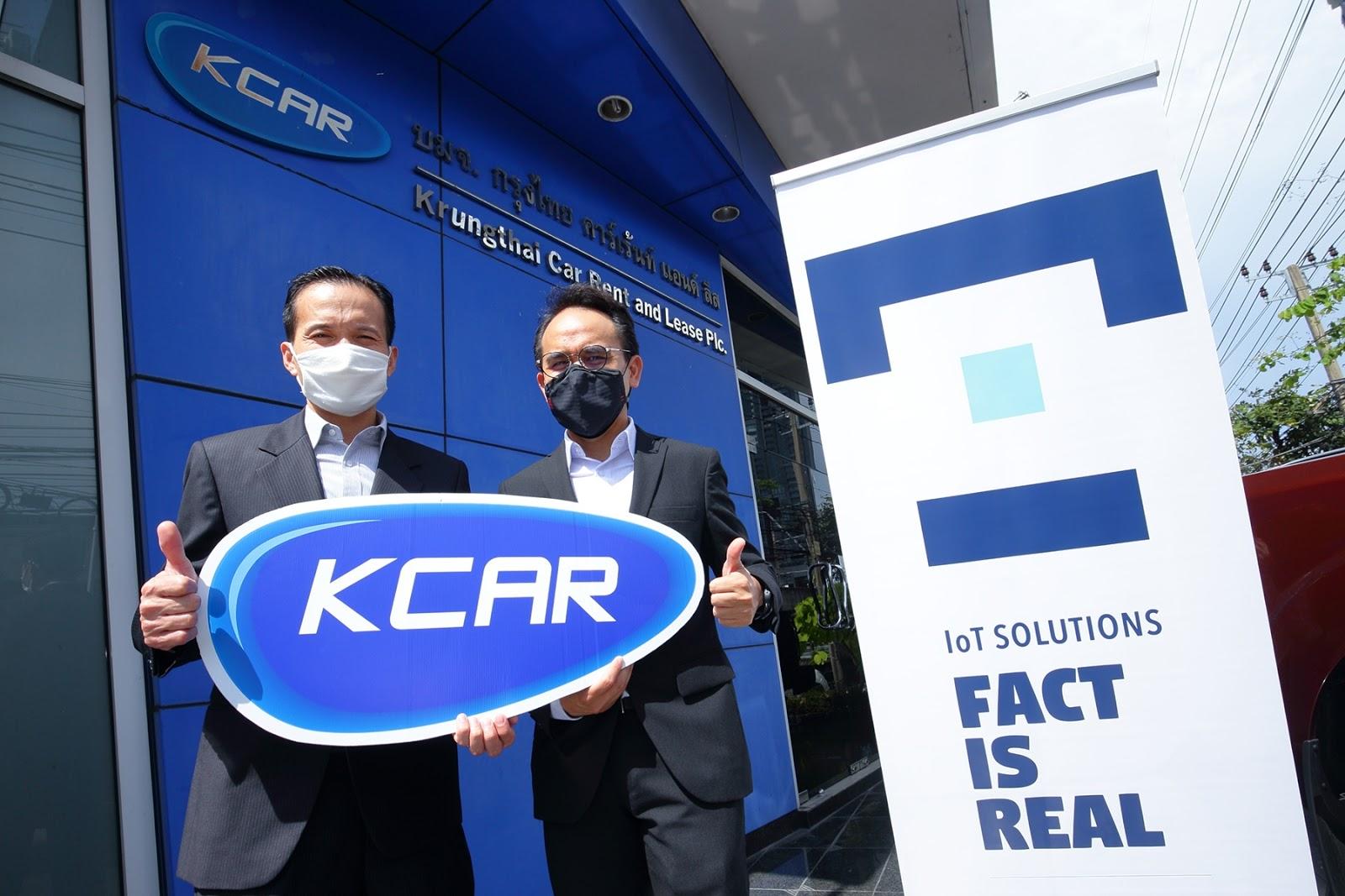 Things on Net จับมือ Krungthai Carrent ติดตั้งไอโอทีโซลูชันครบวงจร ยกระดับบริการรถเช่าสู่ที่หนึ่งในไทย