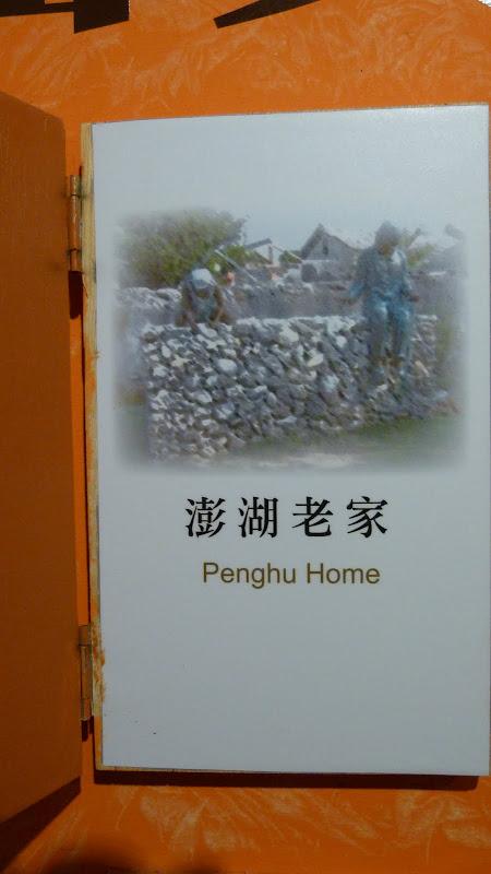 TAIWAN Archipel de Peng Hu - P1120904.JPG