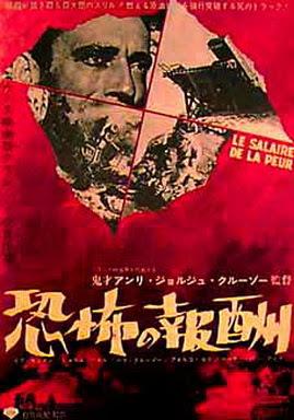 [MOVIES] 恐怖の報酬 (1977)
