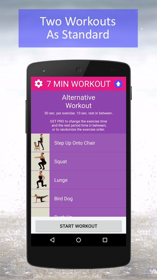 Aisleyne 7 Minute Workout- screenshot
