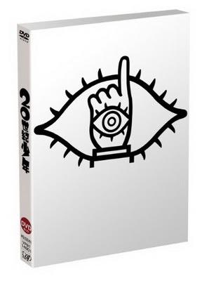 [MOVIES] 20世紀少年 DVDセット (DVDRIP)