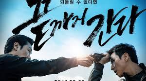 A Hard Day (2014) Dual Audio [Hindi Dubbed (ORG) – Korean] ESubs | 720p
