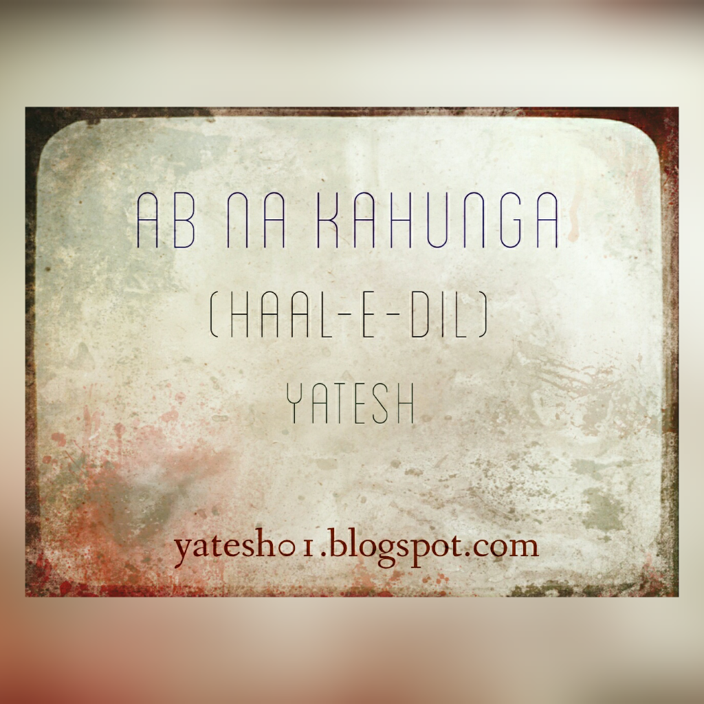 words of yatesh: March 2017