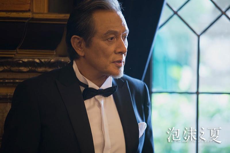Summer's Desire  China Movie
