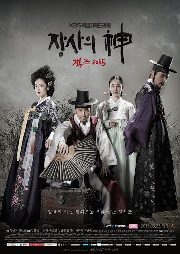 The Merchant Gaekju - BẬC THẦY THƯƠNG GIA
