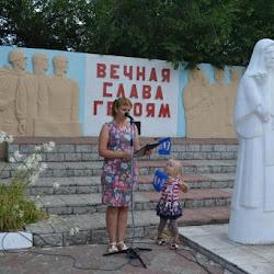 День памяти и скорби в Межводном