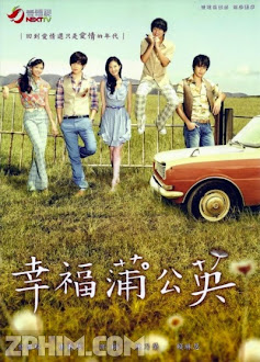 Cánh Hoa Trong Gió - Dandelion Love (2013) Poster
