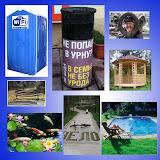 Заявки: туалет и Wi Fi, урны для мусора, памятник, лавочки и беседки, пруд с рыбками, велодорожки, бассейн. А что бы разместили у ручья Уинка вы?