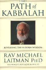 Cover of Rabbi Michael Laitman's Book The Path of Kabbalah