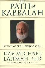 Cover of Rabbi Michael Laitman's Book The Path of Kabbalah