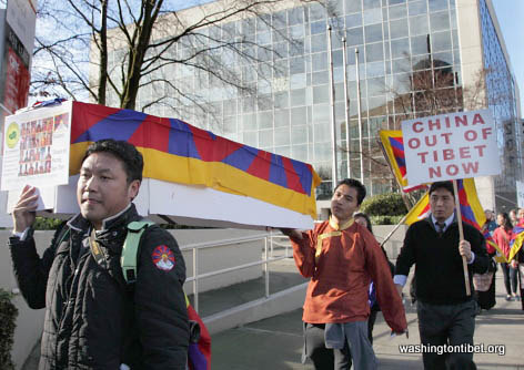 March for Tibet: Tibet Burning - cc%2B0220%2BA.jpg
