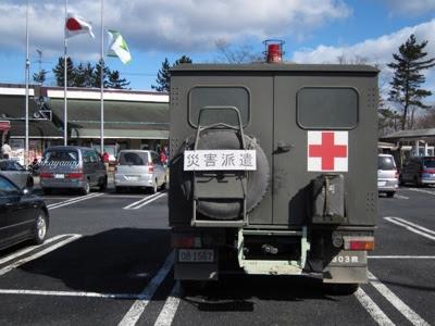 2011年3月 東日本大地震