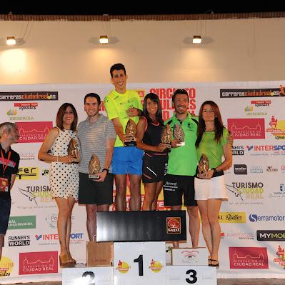 Carrera de Piedrabuena 2018 - Trofeos
