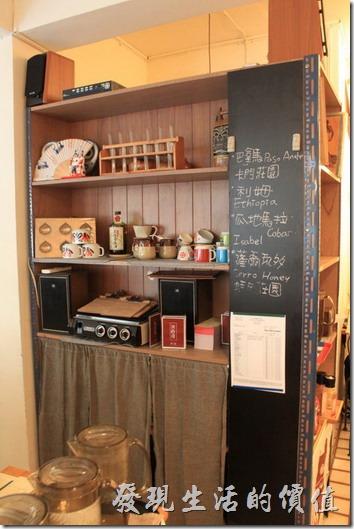 台南和喫咖啡餐廳內的景象。
