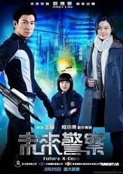 Future X-Cops - Cảnh sát tương lai