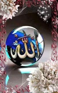Hendaklah Setiap Muslim Bertaqwa Kepada Allah SWT