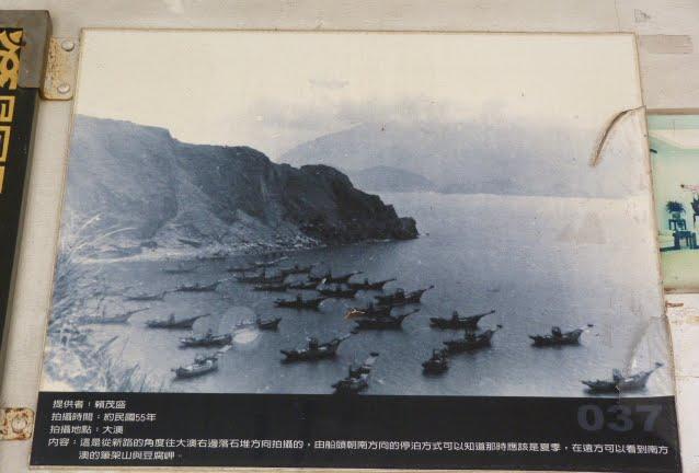 TAIWAN .Le port de SU AO - P1090194.JPG