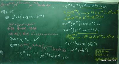 逐項積分法:例2-15