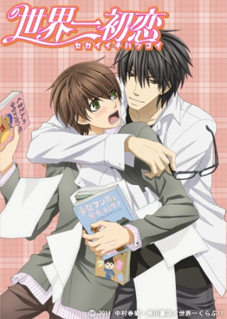 Sekai-ichi Hatsukoi Second Season Preview Image