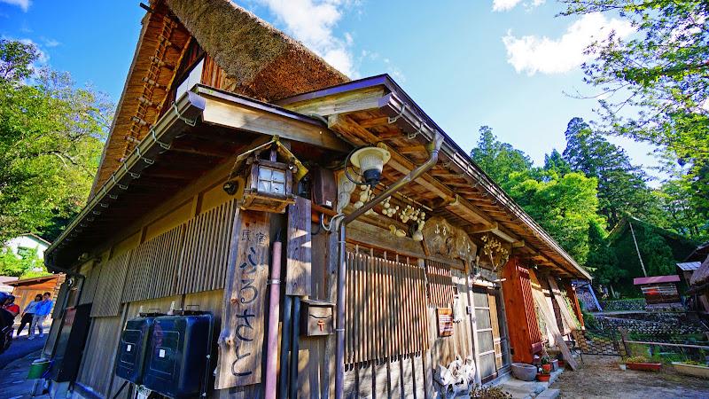 白川郷 民宿 ふるさと 写真1
