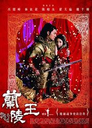 Prince of Lanling China, Taiwan Drama