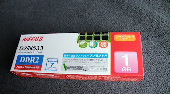 BUFFALO PCメモリ DDR2 533MHz SDRAM(PC4200) 200pin SO-DIMM 1GB D2/N533-G1G