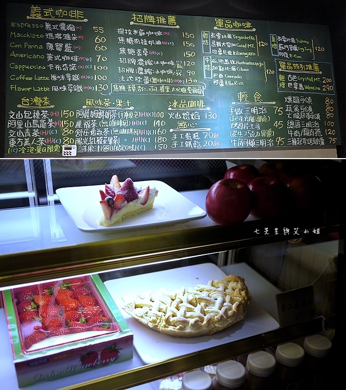 2 icafe 草莓派