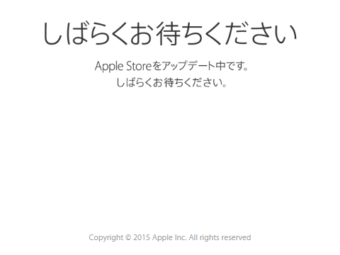 https://lh3.googleusercontent.com/-_WaLFuuweGw/VfAW-iKXmII/AAAAAAAAmAE/-JgB_0kbB5I/s800-Ic42/Apple-Store-Well-be-back-Sep-2015.jpg