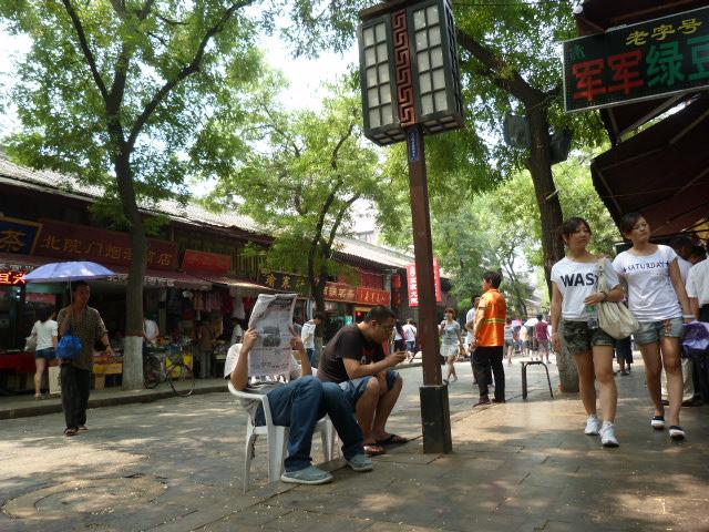CHINE XI AN - P1070260.JPG