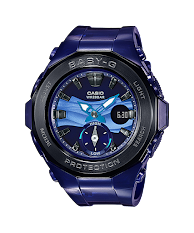 Jam Tangan Casio G-Shock Dengan Fitur Bluetooth (Part 2)