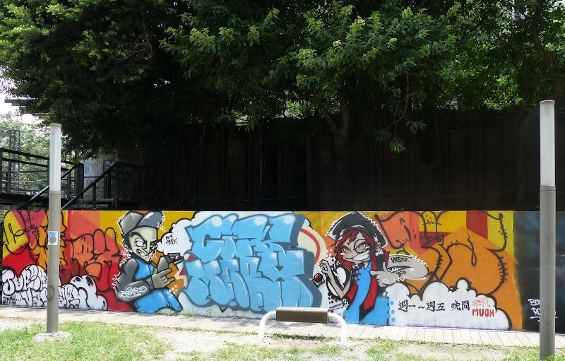 Taipei. Street art à Ximen et Youth park - P1250152.JPG