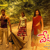 Vetapalem Movie Posters