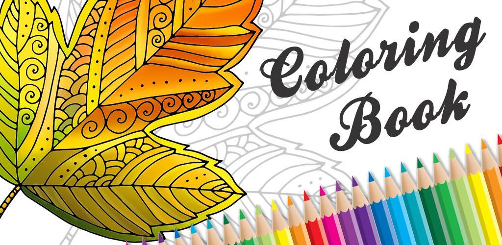The Description Of Autumn Coloring Book APK