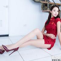 [Beautyleg]2015-04-15 No.1121 Emma 0037.jpg