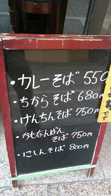 IMAG4794.jpg