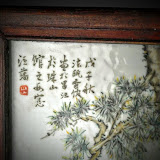 "3.	淺絳彩人物圖瓷版插屏 十九世紀晚期 作者:王籓 出生日期 1843年 逝世日期 1923年  汪介眉,即汪藩,字解眉、介眉,号梅庄居士,安徽黟县人,生于1843年,卒于1923年,出生于陶瓷世家。先祖汪士通乾隆年间曾在浙江任知县,能诗画、懂陶瓷,与督陶官唐英交往甚厚。其弟汪克锦曾在清末任景德镇御窑厂副主薄,其侄汪大沧为""珠山八友""之一,并从其学艺。 其作品以文人画风入瓷,在当时为创新之举。尤擅长浅绛山水、人物、花鸟,运笔挺健流畅。是清同治、光绪年间的一位画技精湛的浅绛彩名家,曾为景德镇御窑厂画师。  Lot 3 – Qian Jiang Porcelain Panel Table Screen A ""Qian Jiang' school enameled rectangular porcelain panel dated to the XuZi Year, corresponding to 1888. The panel is mounted as a table screen in wooden frame, portraying an outdoor scene with monks on a hillside sitting under evergreen trees. The tile is painted in the Qian Jiang style, which utilizes a limited color palette and pale washes similar to those found in watercolors. Wang Fan (1843-1923) was a renowned porcelain artist during the Qing dynasty under the Tongzhi & Guangxu Emperors. Height 15 in., Width 9.5 in. (tile without frame)."