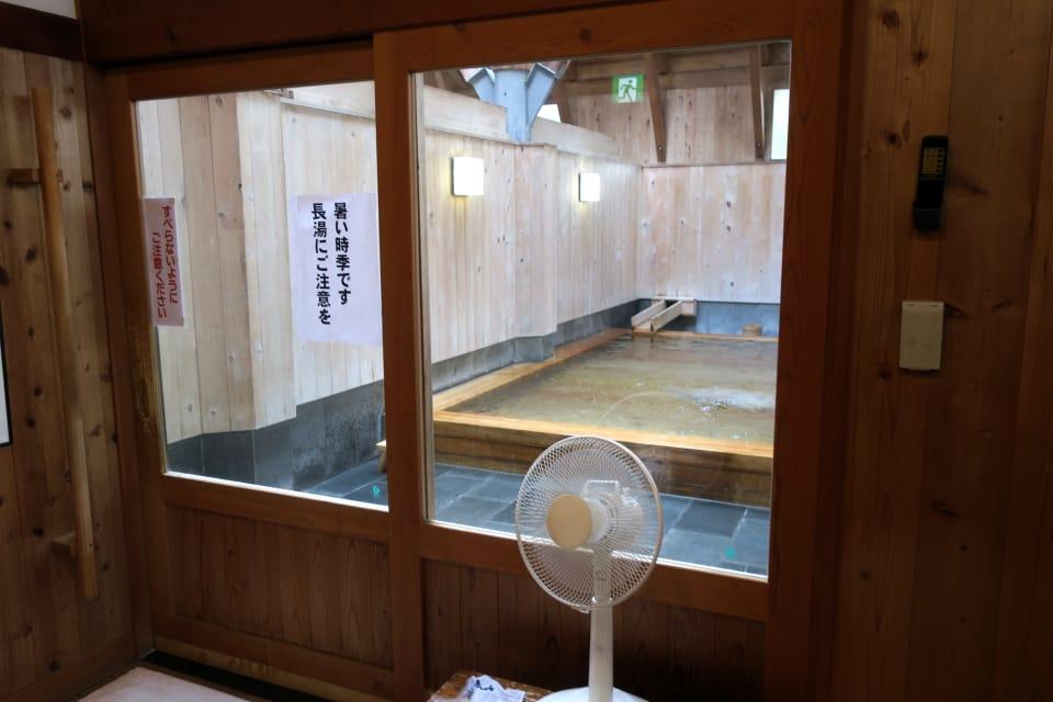 修善寺温泉 筥湯