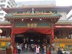 Buddhist (oder vlt. auch Taoist?) Tempel