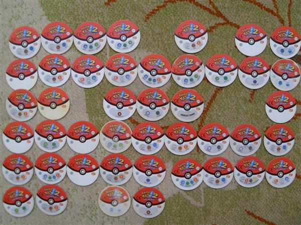 Pokemon Koleksiyonu