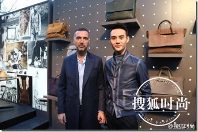 2016.01.17 Wang Kai X Milan Fashion Week AF16 X TODs 王凱 2016秋冬男裝週 08