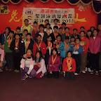 2011-12-25 愛心盃游泳比賽