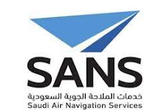 شركة خدمات الملاحة الجوية السعودية تعلن عن توفر وظائف شاغرة لحملة البكالوريوس فما فوق