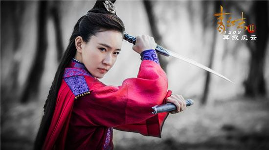 Legend of Chusen Season 2  China Drama