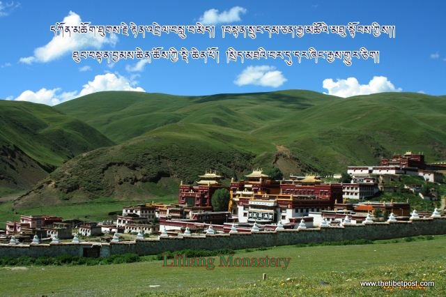 Massive religious gathering and enthronement of Dalai Lama's portrait in Lithang, Tibet. - Lithang%25252520Monastery.JPG