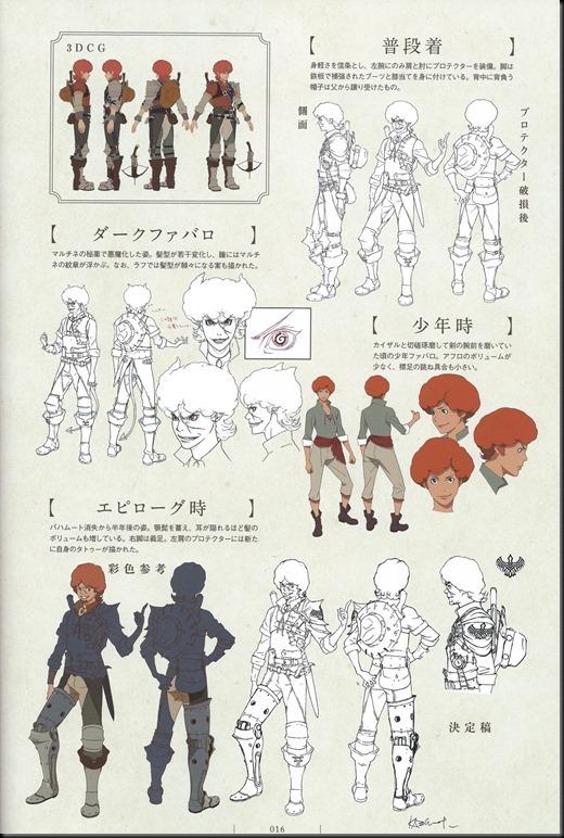 Shingeki no Bahamut Genesis Artworks_814079-0018